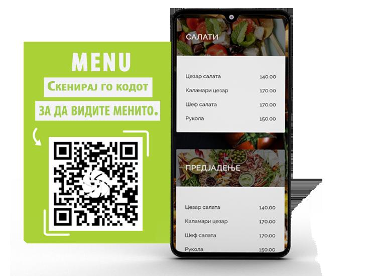 qr-code-digital-menu